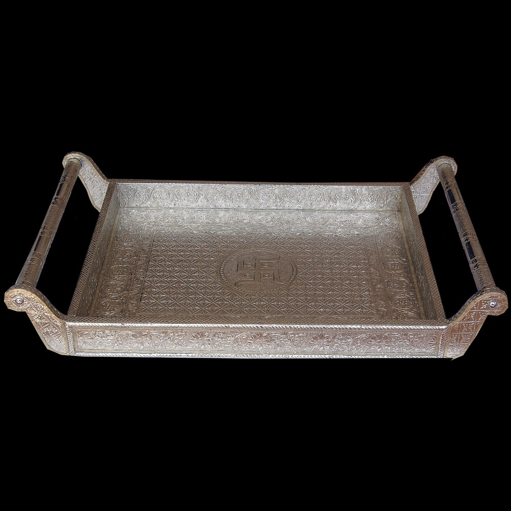 German Silver Tray ( With Handle)